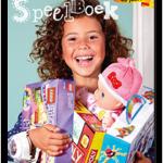 Hallo speelgoedboek: mijn kleuter wil gewoon álles